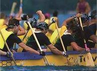 XII Trofeo Lago di Caldonazzo - Campionato Trentino Dragon Boat