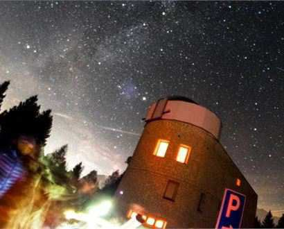 Guided visit to the Astronomical Observatory in Celado