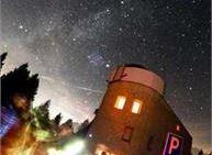 Visita all'Osservatorio Astronomico di Celado