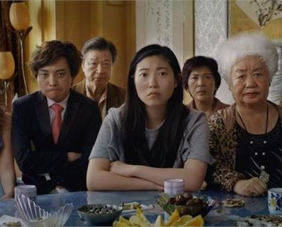 The Farewell - Una bugia buona - Film drammatico