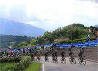 Giro d'Italia Under 23